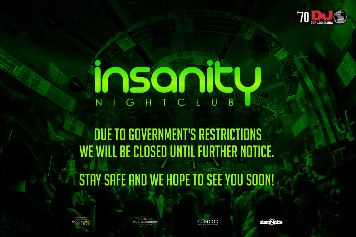 Insanity we are closed GG event